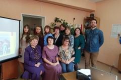 Ассоциация педагогов