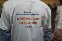 """Фестиваль """"Территория открытий"""""""