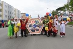 Праздничное шествие «Признание в любви городу родному»