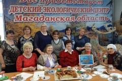 Ветераны-пенсионеры посетили Детский Экологический Центр