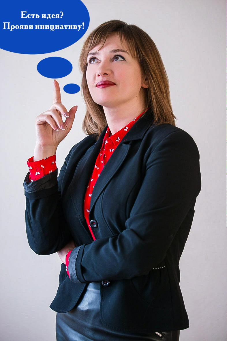 Обращенко Яна Юрьевна - Руководитель управления общественных связей департамента внутренней и информационной политики Правительства Магаданской области